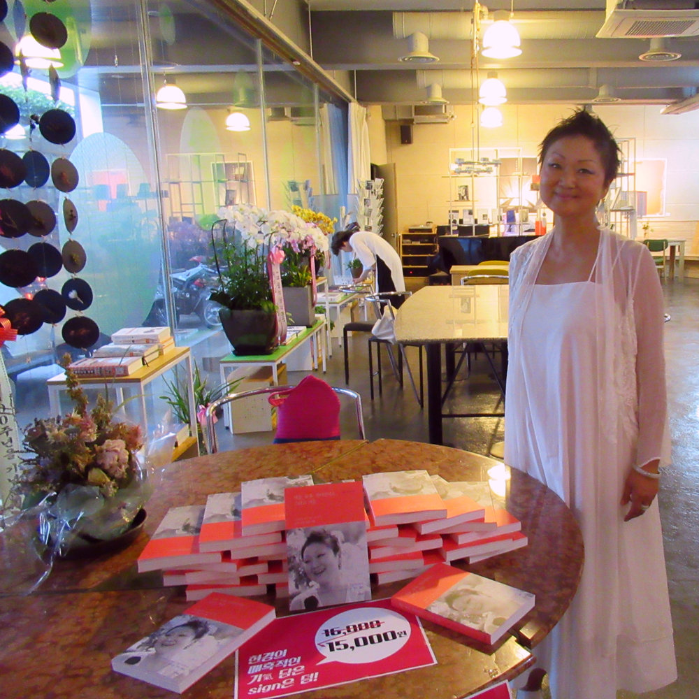 Author 현경 Hyun Kyung Chung with her new book.