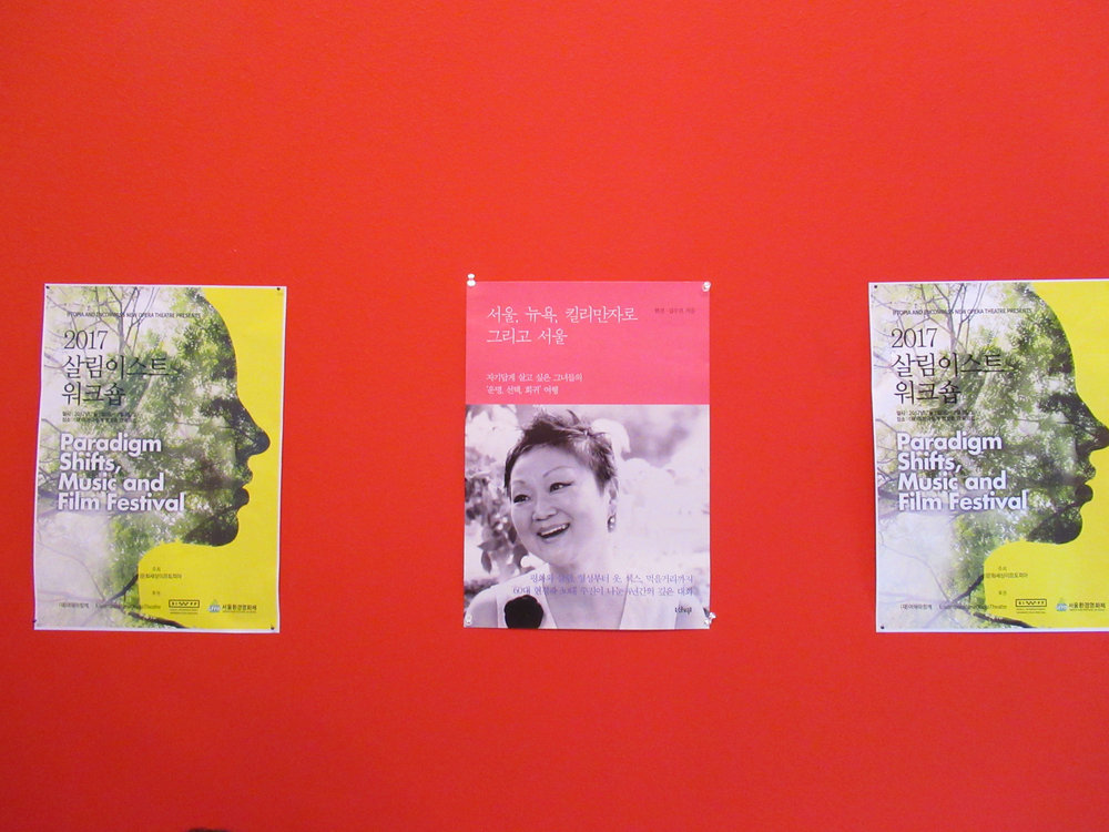 Paradigm Shifts' Program and Author 현경 Hyun Kyung Chung's Book