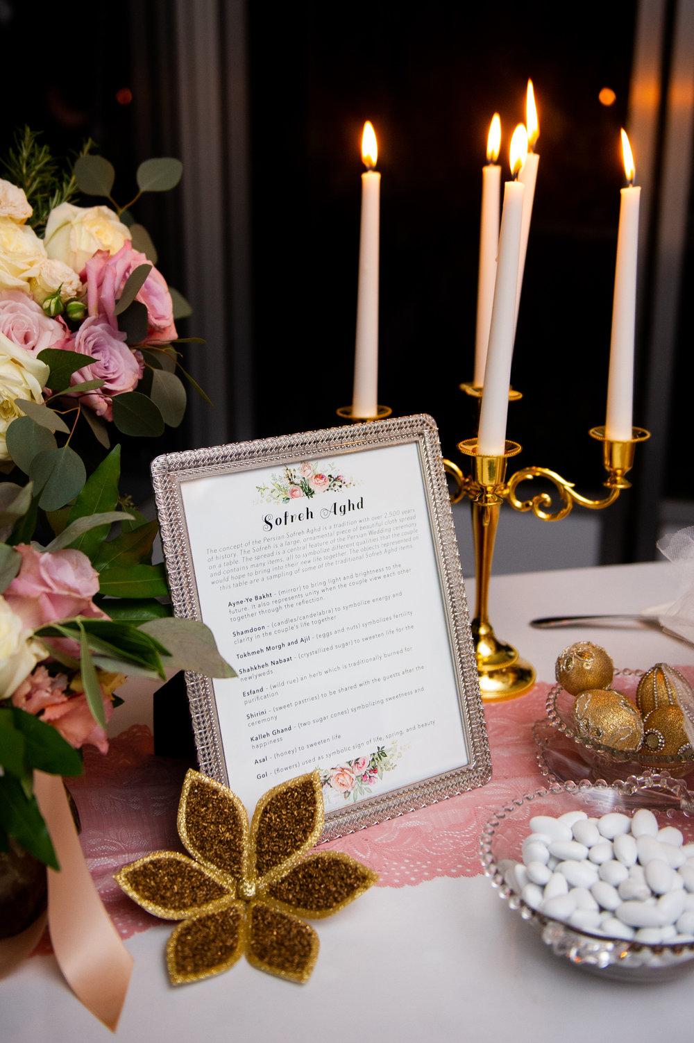 KatieSammyPreviews-Hummingbird-House-Austin-Wedding-1135.jpg