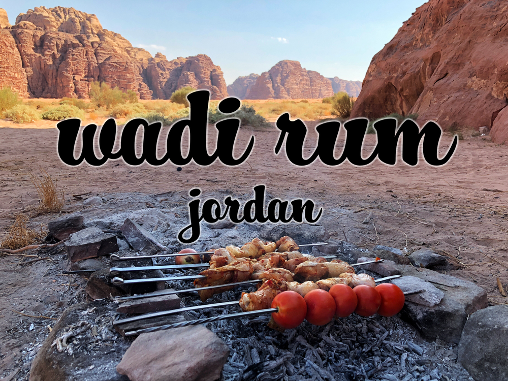 wadi rum grill.png