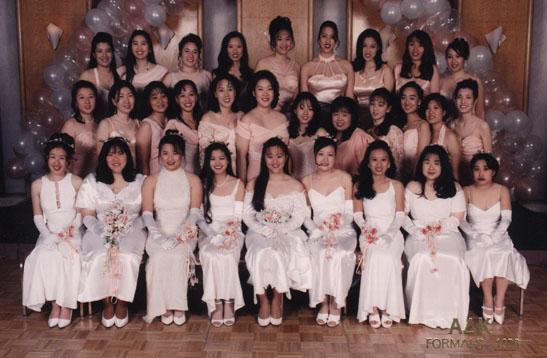 ADK Formals 1996.jpg