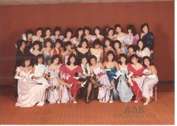 ADK Informals 1984.JPG