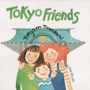 Tokyo-Friends-picture-book-gift.jpg