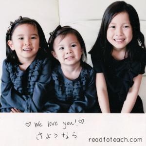 tokyo-friends-picture-book-inscription