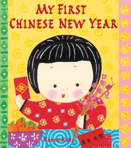 my-first-chinese-new-year.jpg