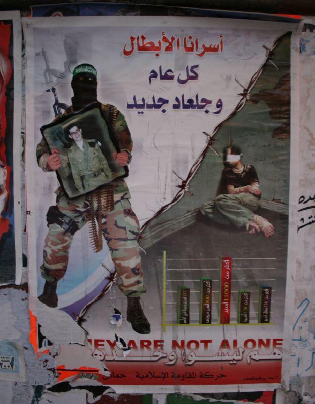 Gilad_Shalit_on_Hamas_poster.jpg