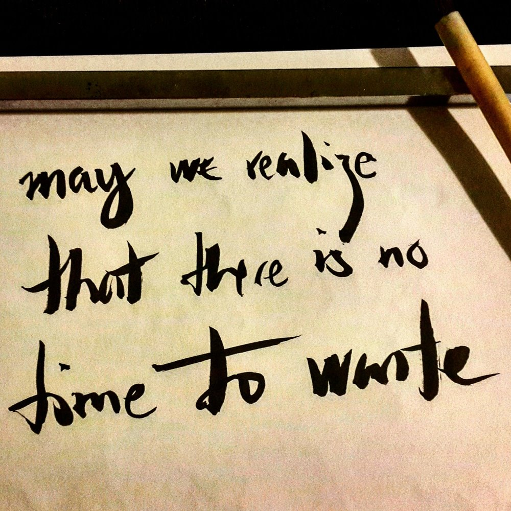 """""""Que possamos perceber que não há tempo a perder"""""""