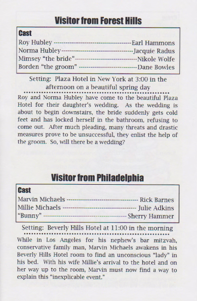 Hotel Suite Program Inside copy.jpg