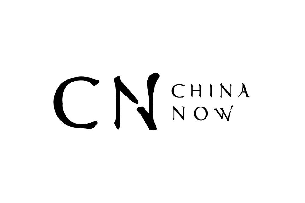 chinanow_03.jpg