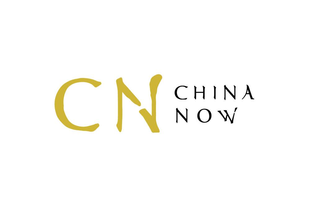 Chinanow03.jpg