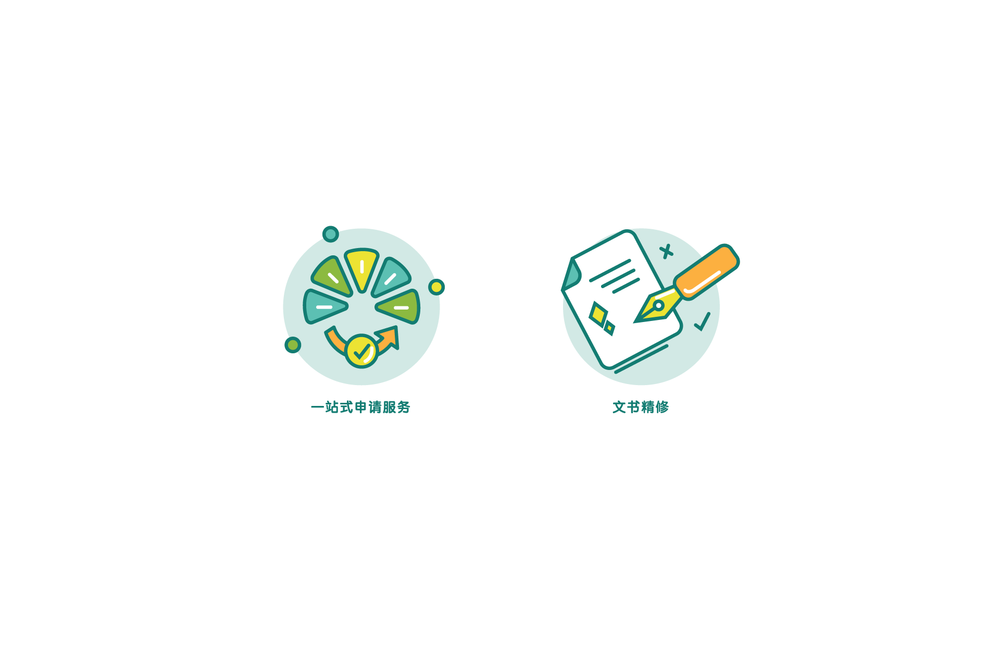 cheersyou-icon-set5.png