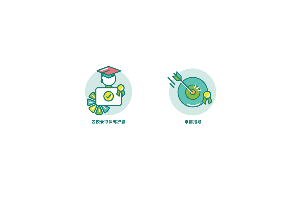 cheersyou-icon-set6.png
