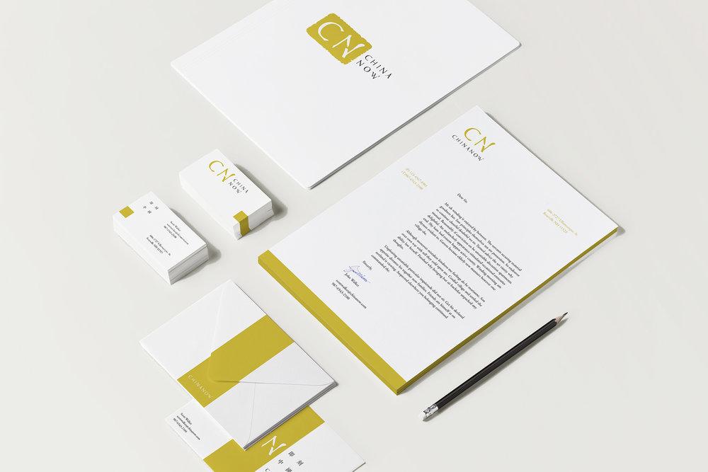 China Now |  Logo Design