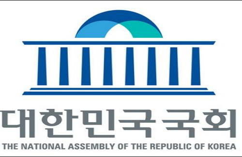 Image Source: Korean Assembly