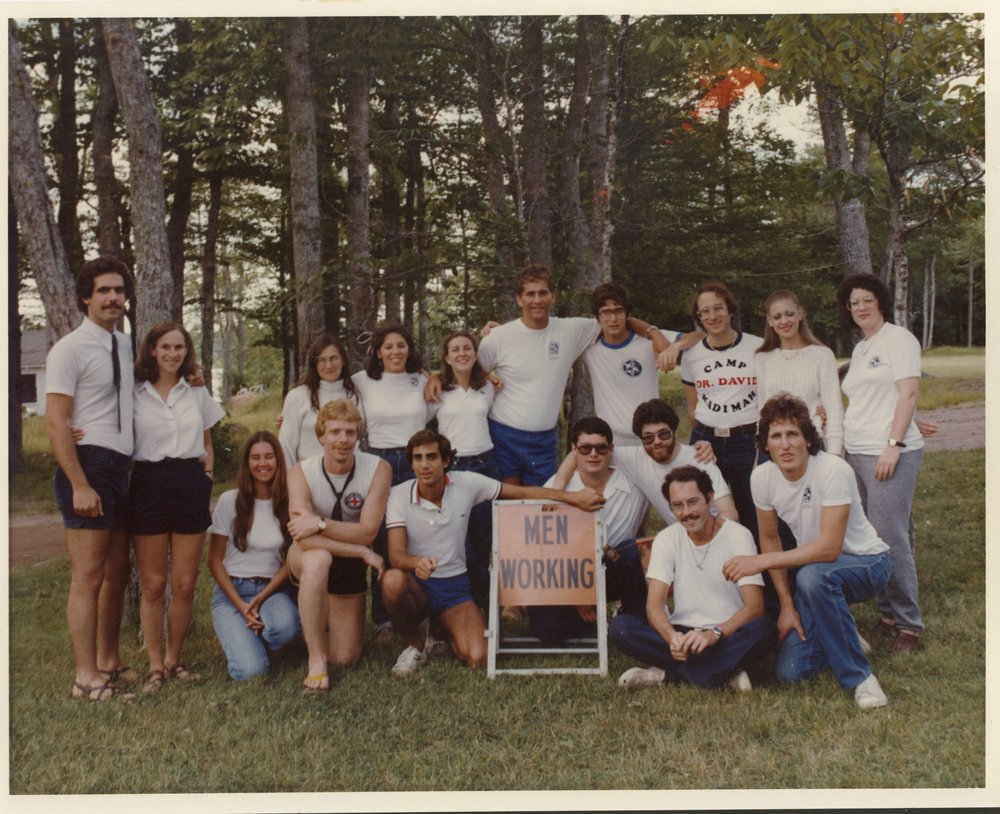 1980 head staff.JPG