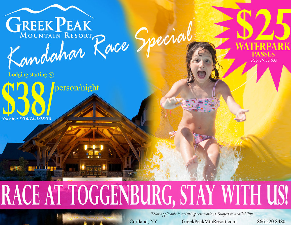 RACING AT CHAMPS? - Stay with US! Awesome accommodations, great food,Cascades Water Park and only 22 minutes from TOG!