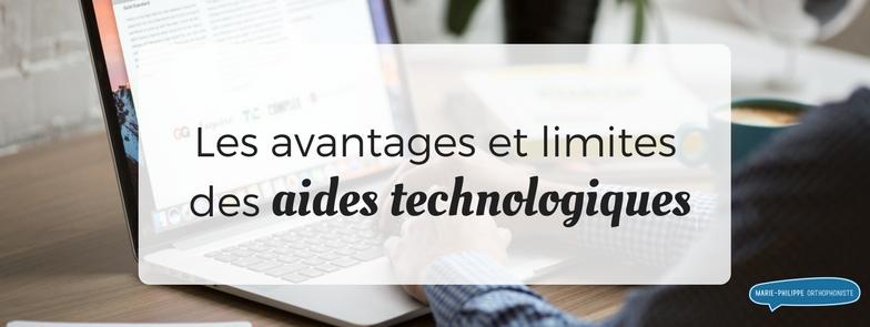 avantages-limites-aides-technologiques