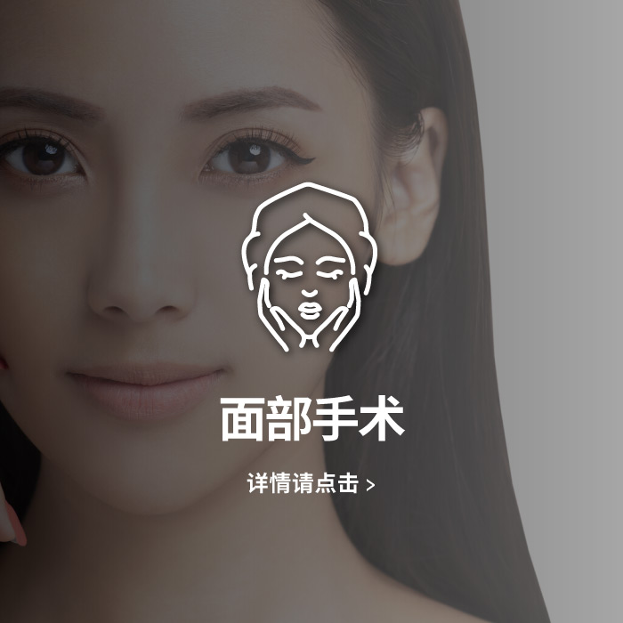 facial-surgery-ch.jpg