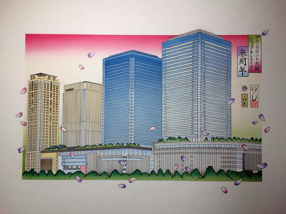 グランフロント大阪3周年メインビジュアル