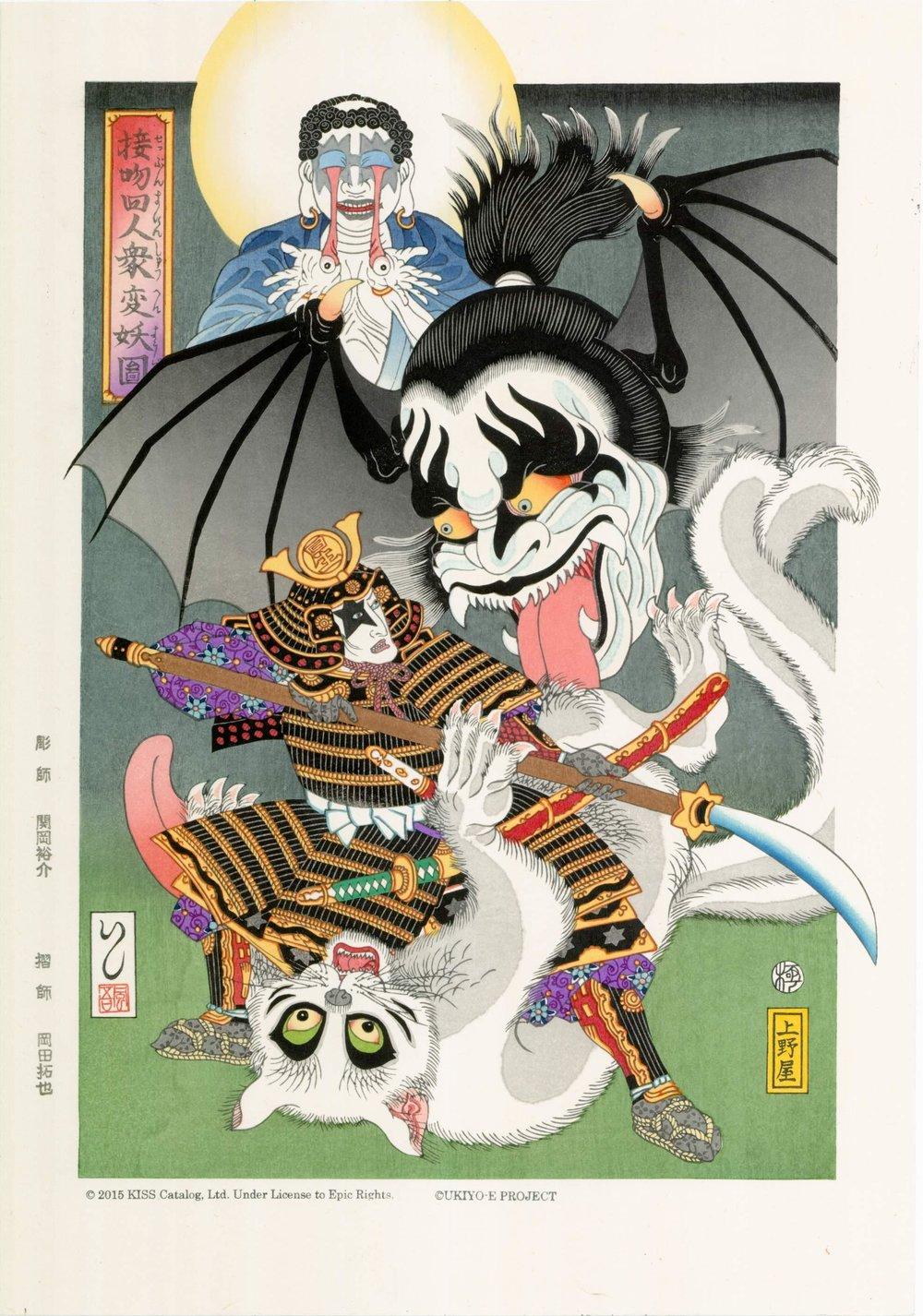 接吻四人衆変妖図 - メンバー四人を妖怪と武者に見立てた妖怪絵です。ジーン・シモンズは空飛ぶ大顔の悪魔、エリック・シンガーはキャラクター設定の通り猫をベースとした妖怪「猫又」、トミーセイヤーは目から光線を出す妖怪「塗佛」、ポール・スタンレーはそれらを迎え撃つ武者で、ペルソナ名の「スターチャイルド」に因んでかぶとの前立てを星の字にしています。本人のメイクは五芒星という星型ですが、甲冑膝上辺りの星模様は魔よけの意味のある六芒星にしてあります。サイズ(約): 縦 48 cm × 横 34 cm材質/用紙:奉書紙『越前生漉奉書』商品は紙額に入れた後、特注のタトウ(写真はこちらのリンクにて)※ に挟み厳重に梱包しお送りします。額装はされておりません。額装が必要な場合は下記の写真を参考にオプションで追加して下さい。※タトウ・・・浮世絵などの版画や水彩画などの繊細な作品に最適の保存用二つ折り台紙です。108,000円(送料込・税込)237,600円 サインあり(送料込・税込)