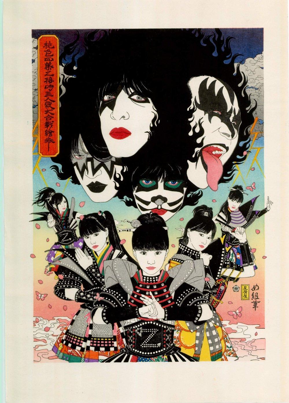 桃色四葉乙接吻四人衆大合戦絵巻 - 伝説的ロックバンド、KISS初の日本人アーティストとのコラボレーションシングルCD「夢の浮世に咲いてみな / ももいろクローバーZ vs KISS」のジャケットフロントカバーを浮世絵化したもの。ももクロ盤とKISS盤の2形態でリリースされた、2種類のビジュアルを1枚の構図に描き下ろしました。妖怪に見立て火の玉のように黒い炎を纏ったKISSと、力強くも華やかなデザインの甲冑を纏ったももクロとの大合戦図です。サイズ(約): 縦 48 cm × 横 34 cm材質/用紙:奉書紙『越前生漉奉書』商品は紙額に入れた後、特注のタトウ(写真はこちらのリンクにて)※ に挟み厳重に梱包しお送りします。額装はされておりません。額装が必要な場合は下記の写真を参考にオプションで追加して下さい。※タトウ・・・浮世絵などの版画や水彩画などの繊細な作品に最適の保存用二つ折り台紙です。108,000円(送料込・税込)