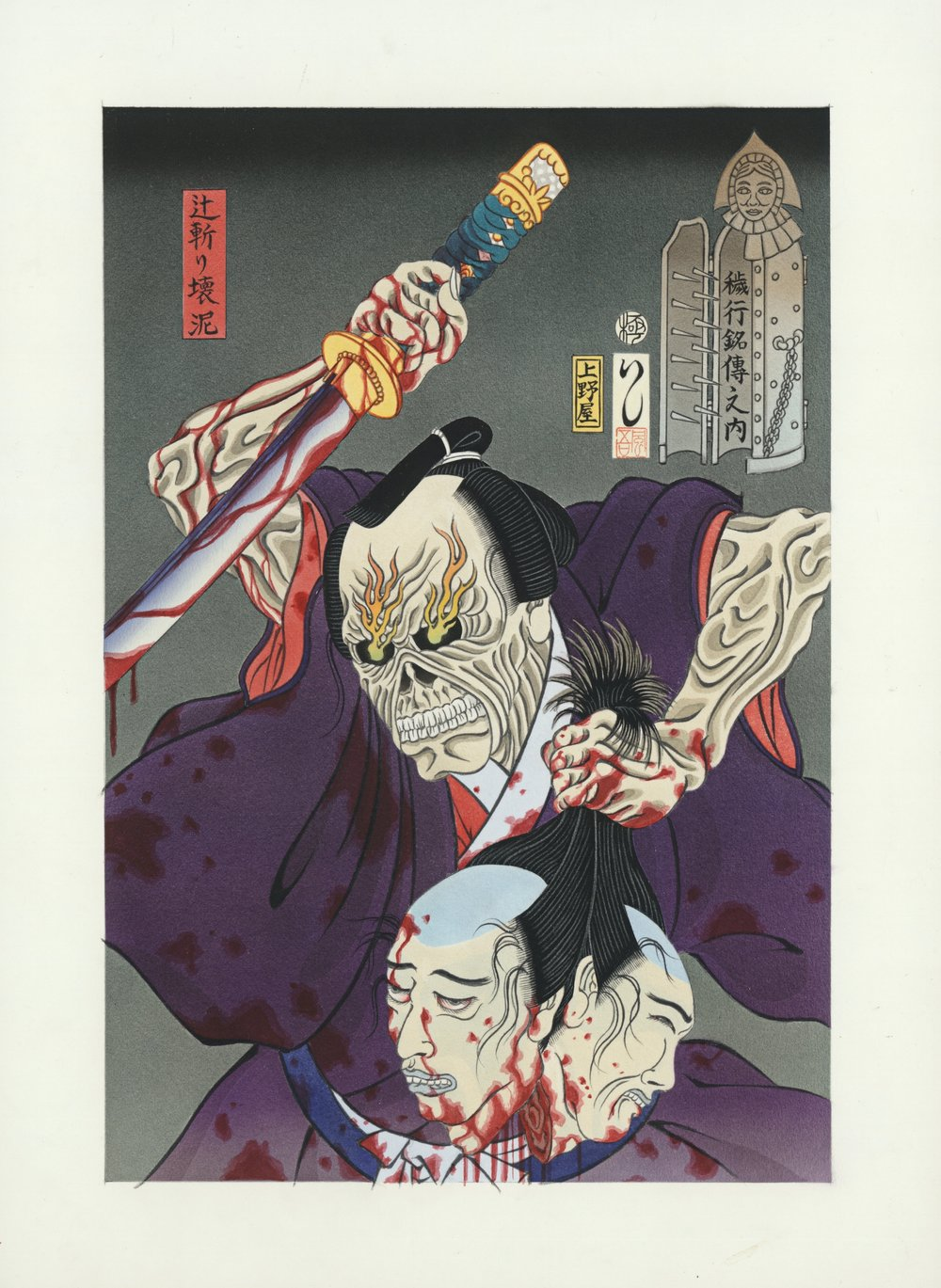 辻斬り壊泥 - 彼らの代表作といわれているセカンドアルバムであり、メタル史上において屈指の名盤「キラーズ」のオマージュとして制作しました。「切り裂きジャック」は日本だと江戸時代では辻斬りがそれにあたると考え、和製版「切り裂きジャック」として表現しました。また、この壊泥(エディ)という当て字は、破壊することにこだわるという意味を込めており、単なる破壊者という文字通りのイメージではなく、「既成概念を打ち破るもの」「ネガディブな物や存在を一刀両断にする存在」として、あえて大胆な構図に仕上げました。また浮世絵ではよくある短冊は、鋼鉄の処女の拷問器具をそのままモチーフにして、その短冊のなかに「穢行銘傳之内」(アイアンメイデンのうち)という文字を当て字にしております。サイズ(約): 縦 48 cm × 横 34 cm材質/用紙:奉書紙『越前生漉奉書』商品は紙額に入れた後、特注のタトウ(写真はこちらのリンクにて)※ に挟み厳重に梱包しお送りします。額装はされておりません。額装が必要な場合は下記の写真を参考にオプションで追加して下さい。※タトウ・・・浮世絵などの版画や水彩画などの繊細な作品に最適の保存用二つ折り台紙です。108,000円(送料込・税込)