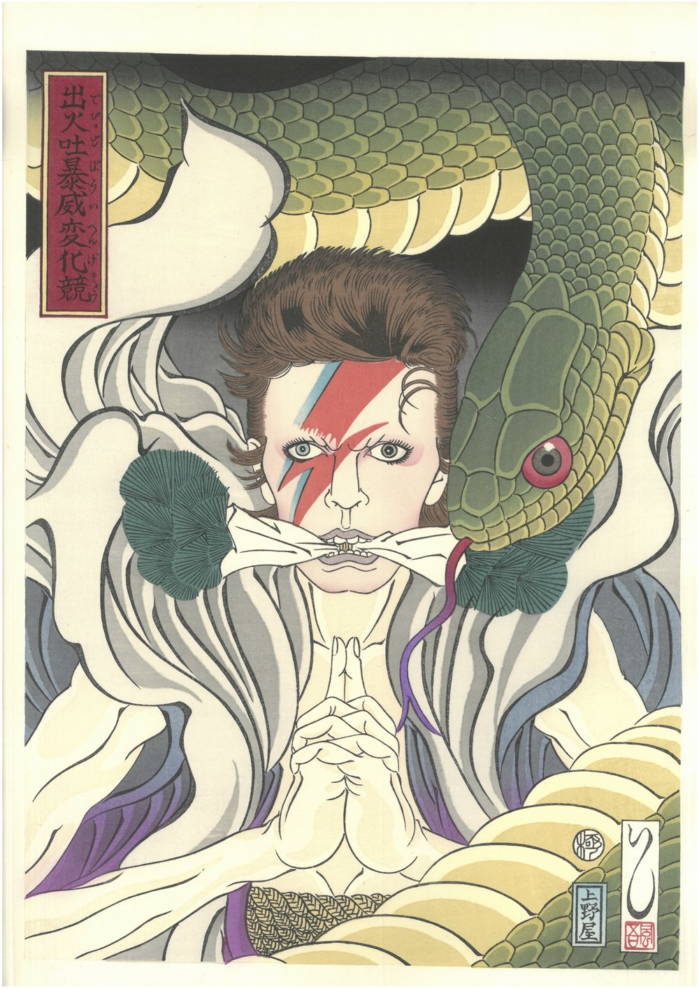 DB aladdin sane color proof.jpg