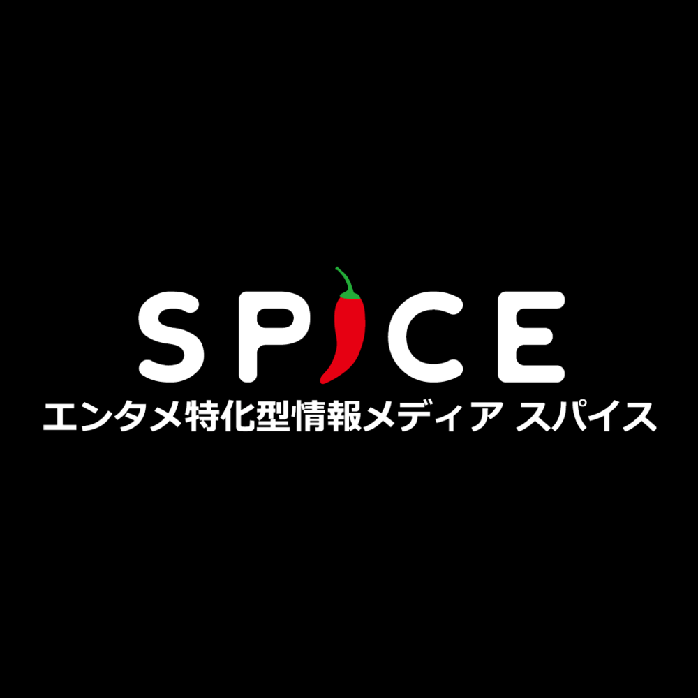 spice eplus.png