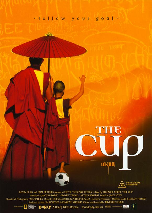 the-cup-movie-poster-2000-1020297359.jpg