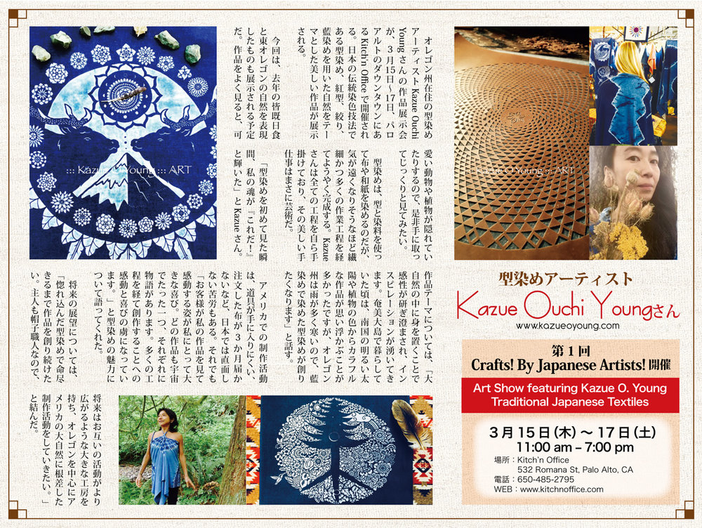 Kazuesan_1510.jpg