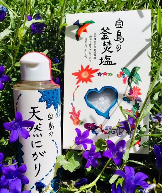 * Takara no Shizuku     https://item.rakuten.co.jp/amamio-shima/10001609/    Takara-island, Kagoshima / TAKAGI 080-6157-4550