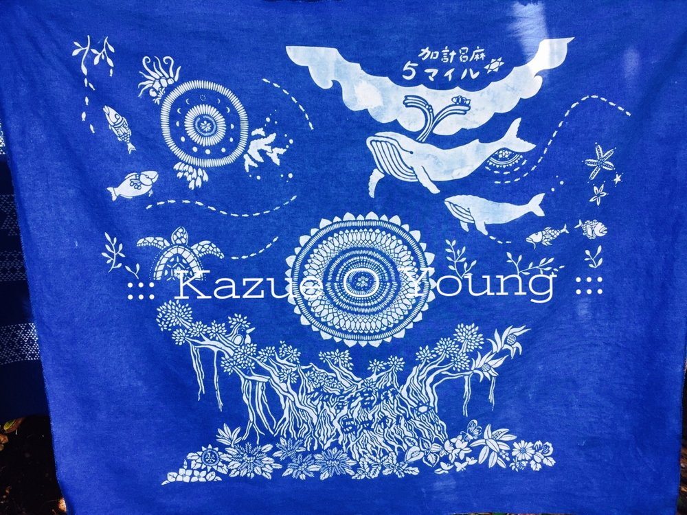 Umiyado 5mile's original design towel. this is two designs together made by Katazome & Indigo. by Kazue  O Young