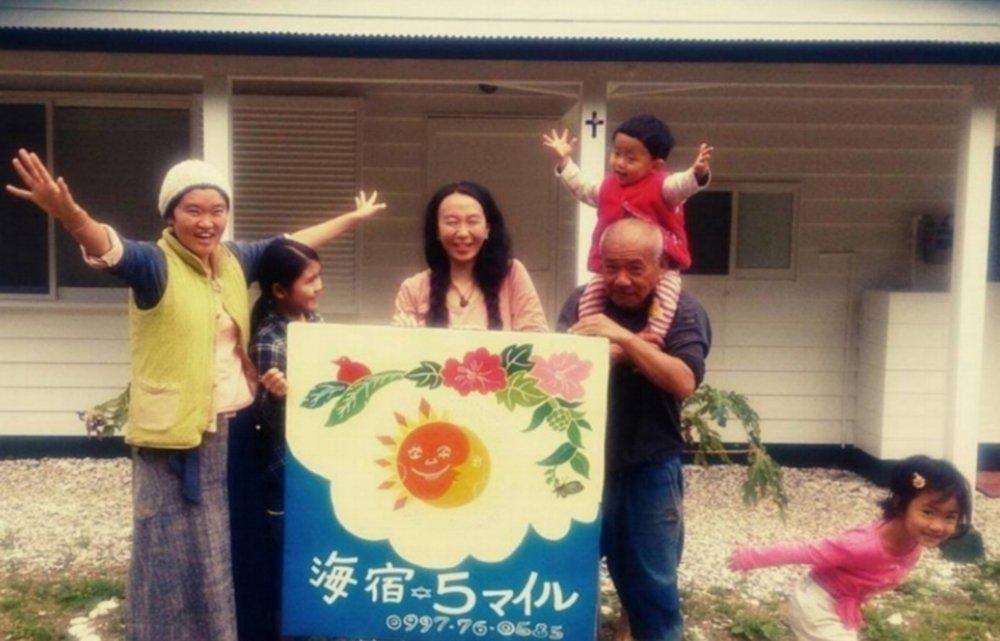 * UmiYado Go Mile     http://amami5mile.exblog.jp    Kakeroma-island , Kagoshima, Japan