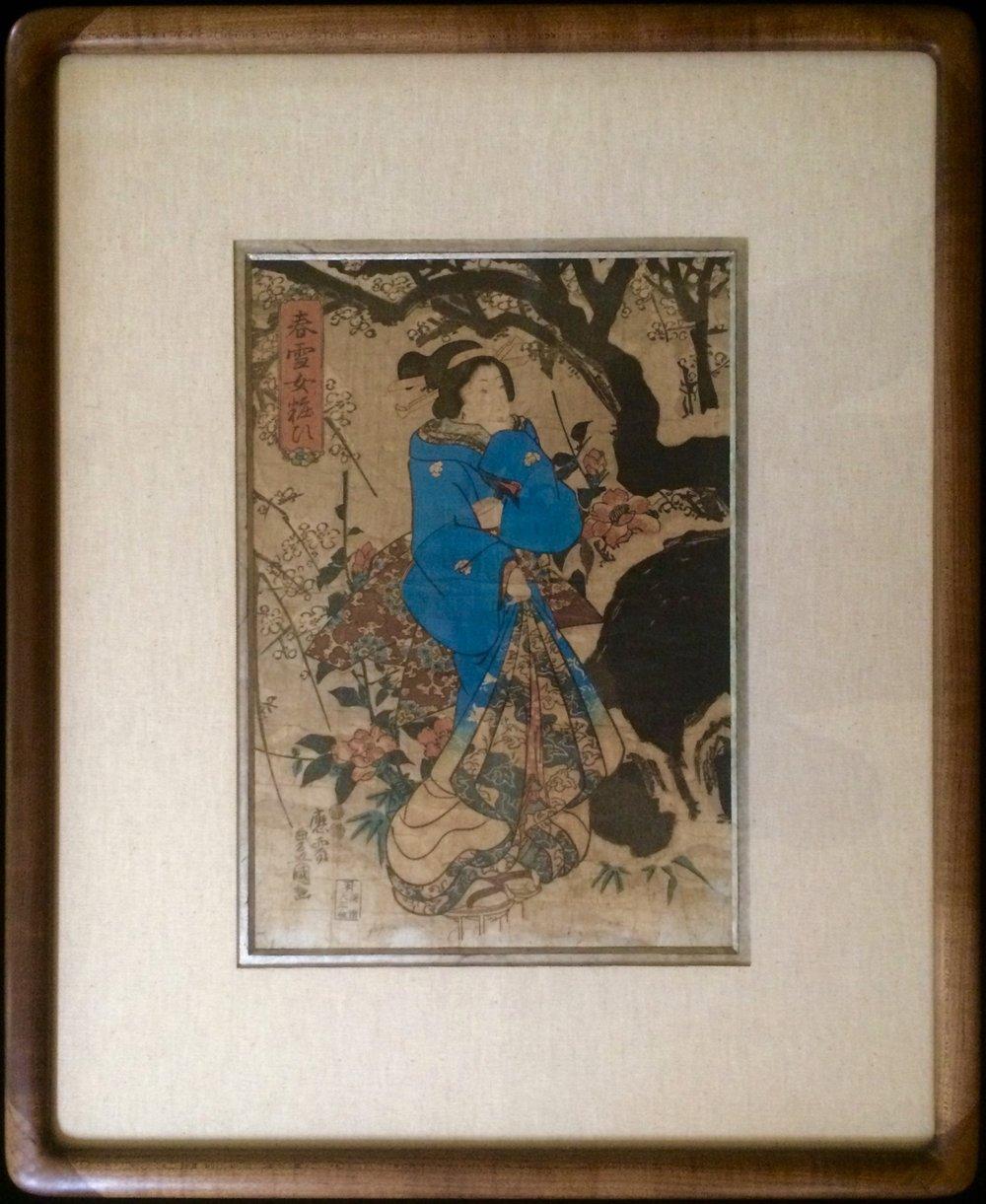 Utagawa Kunisada and Frame.jpg