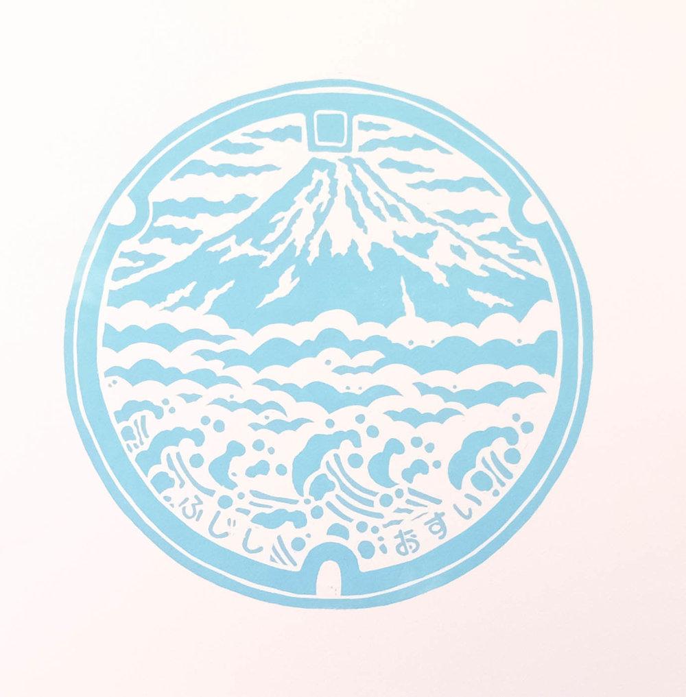 Fujisama