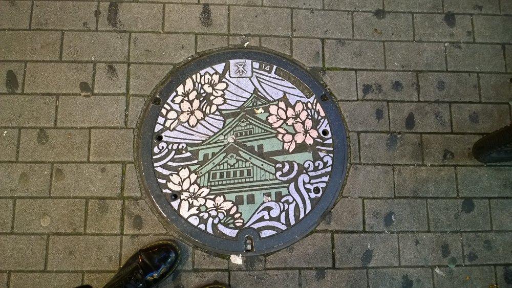 Osaka drain cover