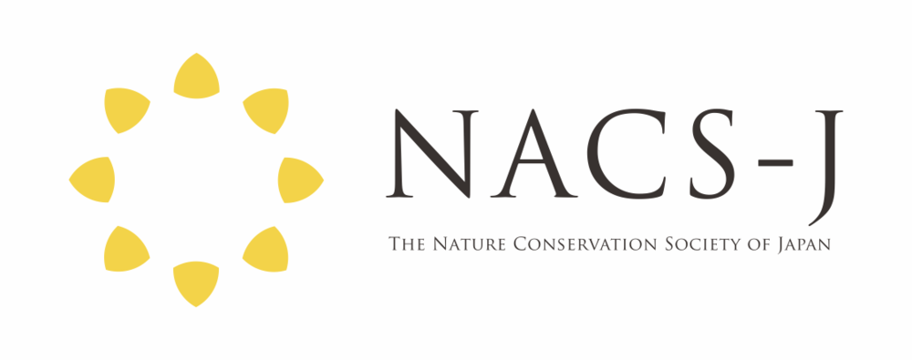 Nature Conservation Society of Japan , Asia:   is the oldest IUCN member in Japan and has been working for nature conservation since 1951.  The organization is committed to raising awareness about nature and its values, facilitating opportunities for people to experience nature, and creating transformational moments that lead to lifelong personal connections with it.