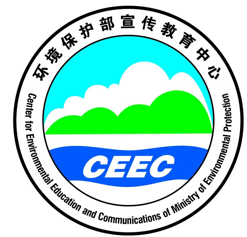 Center for Environmental Education and Communications of Ministry of Environmental Protection (CEEC), Asia:  Gets people outdoors through a countrywide programme of Nature Camps for students, youth groups, and tourists.