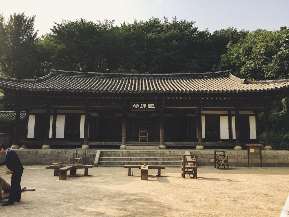 South Korea - Part 1: Seoul and Yongyin