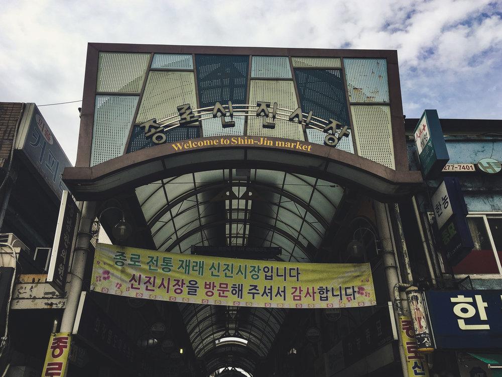 Travel- Korea-35.jpg