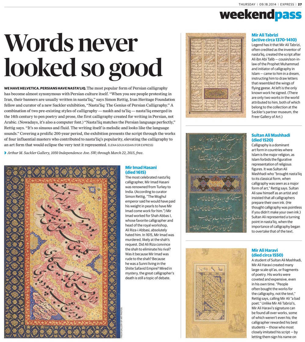 https://www.washingtonpost.com/express/wp/2014/09/18/nastaliq-the-genius-of-persian-calligraphy-at-sackler-showcases-a-script-that-has-become-almost-synonymous-with-persian-culture-itself/