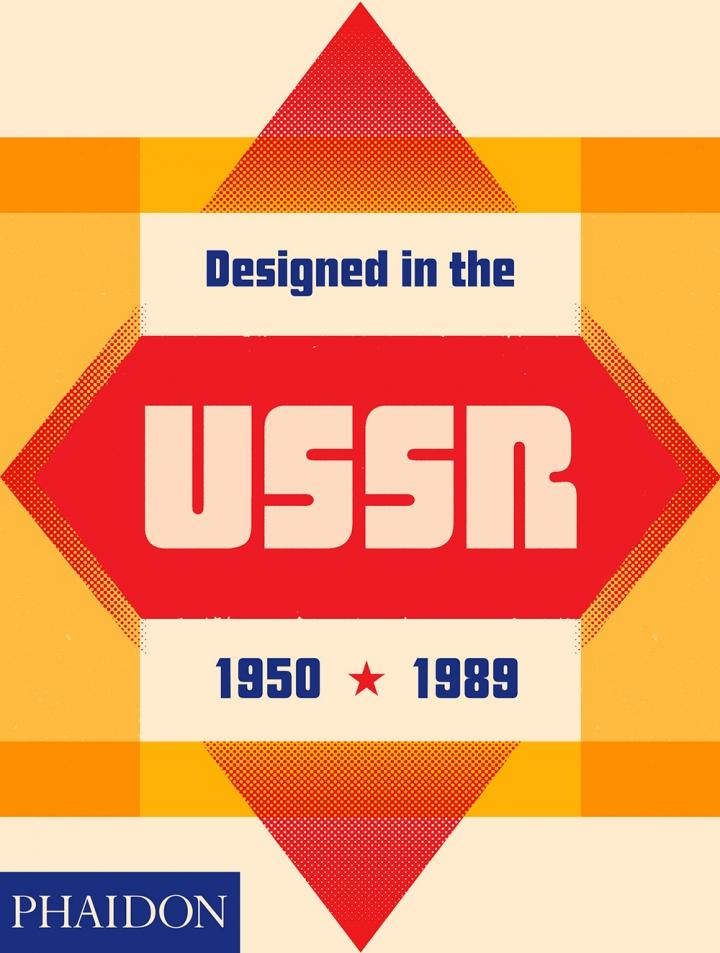https://hyperallergic.com/431932/new-compendium-bizarre-banal-soviet-stuff/