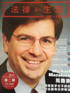mjm-ll-cover-pictures.jpg
