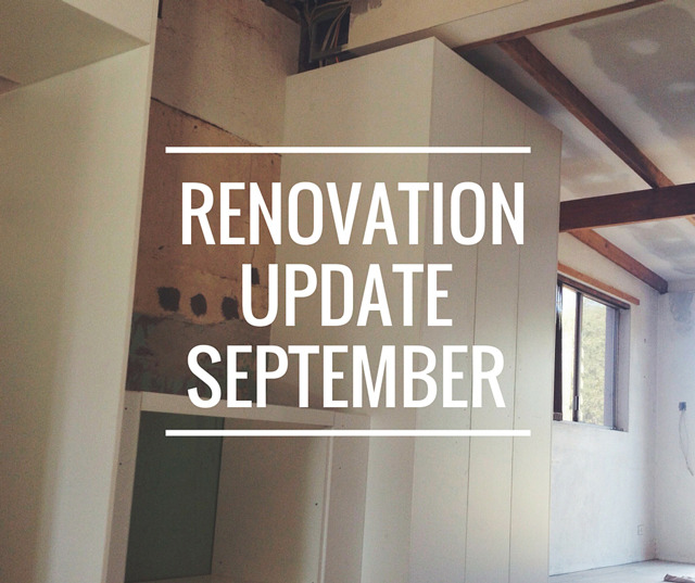 Renovation-update-September.JPG