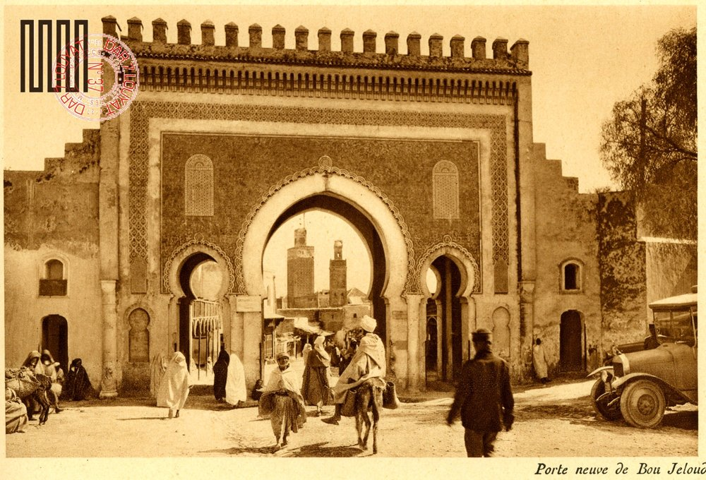 Porte neuve de Bou Jeloud-a.jpg