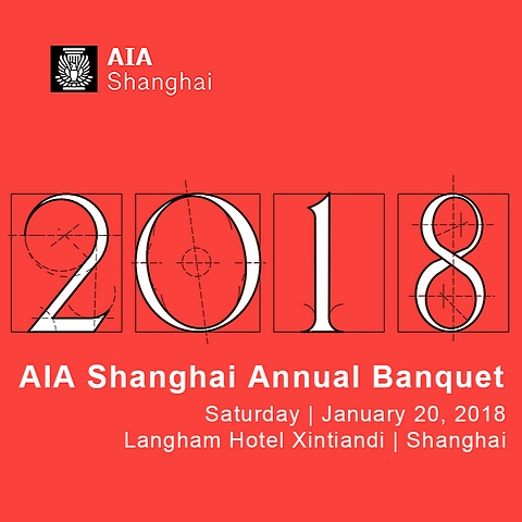 1808-shanghai-2018 banquet invite 1.jpg