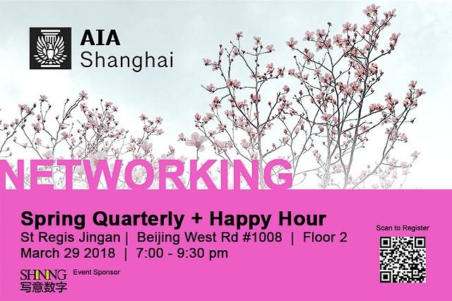 1808-shanghai-180329 20x20 sm2.jpg