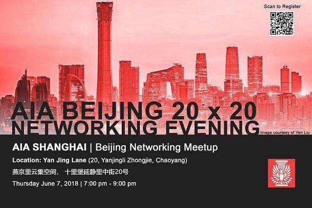 1808-shanghai-180607 bj meetup.jpg