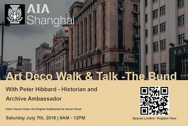1808-shanghai-180707 bund tour 1.jpg