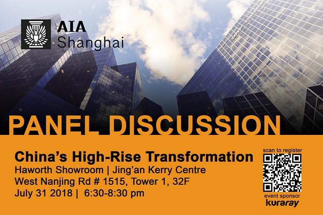 1808-shanghai-180731 hi rise panel.jpg